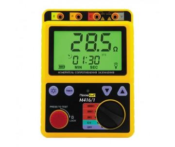 ПрофКиП М416/1 измеритель сопротивления заземления