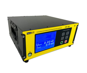 ПрофКиП УПУ-300 - Установка Высоковольтная Испытательная Пробойная